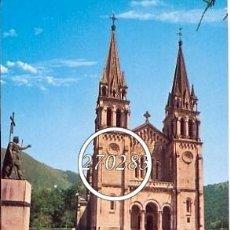Postales: COVADONGA (ASTURIAS) Nº 89 BASILICA Y ESTATUA DEL REY DON PELAYO - ED. ARRIBAS - S/CIRC- AÑO 1996. Lote 102513199
