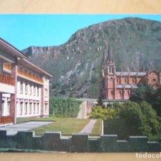Postales: COVADONGA (ASTURIAS) - BASÍLICA. FACHADA LATERAL. Lote 103905231