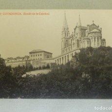 Postales: POSTAL - ESPAÑA - SAN SEBASTIAN - 638 COVADONGA - ABSIDE DE LA CATEDRAL - THOMAS - NUEVA. Lote 105131607