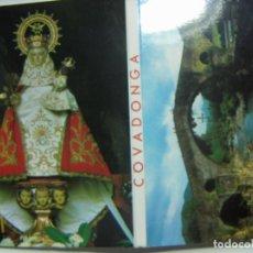 Postales: 10 VISTAS DE COVADONGA EN ACORDEON. Lote 105776375