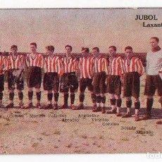 Postales: REAL SPORTING DE GIJÓN. TEMP 1922 -23. PUBLICIDAD DROGERIA CANTABRICA. GIJÓN ASTURIAS. Lote 105873995