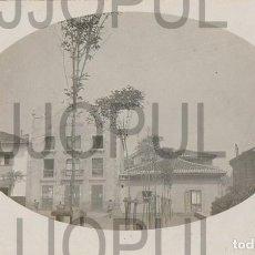 Postales: CANDÁS. TEATRO MARINA. 1920. FOTO M. GONZALEZ. ASTURIAS. FOTOGRÁFICA. Lote 105874143