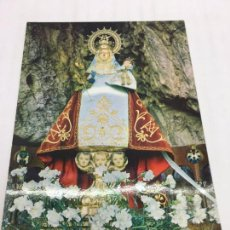 Postales: POSTAL SIN CIRCULAR DE COVADONGA - Nº 52 - LA VIRGEN. Lote 106906279