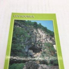 Postales: POSTAL SIN CIRCULAR DE COVADONGA - Nº 94 - GRUTA DE LA VIRGEN - 1989. Lote 106906719