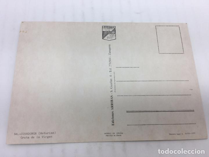 Postales: POSTAL SIN CIRCULAR DE COVADONGA - Nº 94 - GRUTA DE LA VIRGEN - 1989 - Foto 2 - 106906719