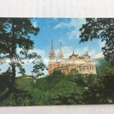 Postales: POSTAL SIN CIRCULAR DE COVADONGA - Nº 59 - LA BASILICA . Lote 106906907