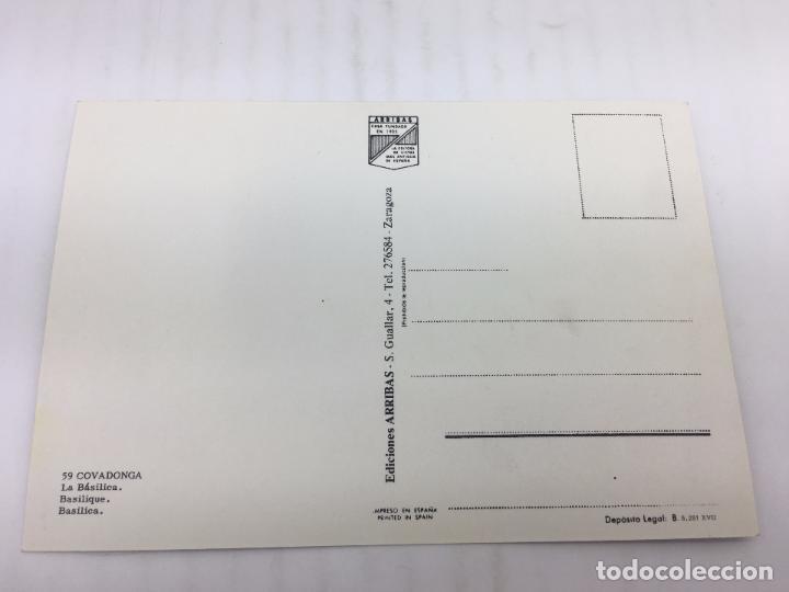 Postales: POSTAL SIN CIRCULAR DE COVADONGA - Nº 59 - LA BASILICA - Foto 2 - 106906907