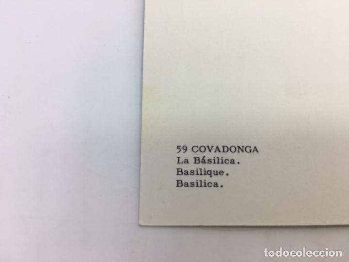 Postales: POSTAL SIN CIRCULAR DE COVADONGA - Nº 59 - LA BASILICA - Foto 3 - 106906907