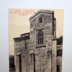 Postales: ANTIGUA POSTAL DE OVIEDO. ASTURIAS. FACHADA DE LA IGLESIA DE SAN MIGUEL DE LILLO(S.IX). SIN CIRCULAR. Lote 107195827