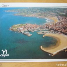 Postales: GIJÓN (ASTURIAS) - PLAYAS DE PONIENTE Y SAN LORENZO, VISTA AÉREA. Lote 109754263