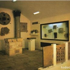 Postales: == PJ584 - POSTAL - OVIEDO - MUSEO ARQUEOLOGICO PROVINCIAL - SALA PRERROMANICA. Lote 112735667