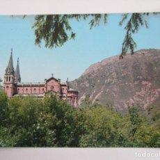 Postales: POSTAL COVADONGA - ASTURIAS - . Lote 112932487