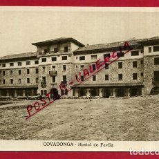 Postales: POSTAL COVADONGA, ASTURIAS, HOSTAL DE FAVALA, P86718. Lote 114670691