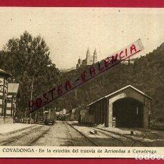 Cartoline: POSTAL COVADONGA, ASTURIAS, EN LA ESTACION DEL TRANVIA DE ARRIONDAS A COVADONGA, P86719. Lote 114670723