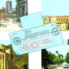 Postales: OVIEDO - (EDICIONES ALARDE Nº 15) SIN CIRCULAR / P-2783. Lote 115498383