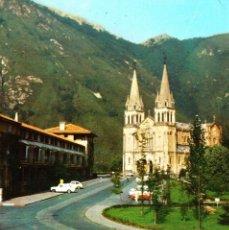 Postales: COVADONGA (ASTURIAS) -BASÍLICA- (ED. PERGAMINO Nº 16.335) SIN CIRCULAR / P-2822. Lote 115913459