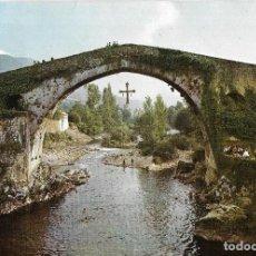 Postales: == PJ752 - POSTAL - ASTURIAS - PUENTE ROMANO - CANGAS DE ONIS. Lote 116177247