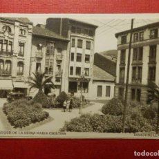 Postales: POSTAL - ESPAÑA - RIBADESELLA - 95.- PARQUE DE LA REINA MARÍA CRISTINA - FOTOMELY. Lote 120007107