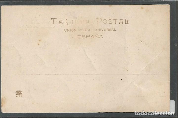 Postales: PAJARES - ESTACION EN LO ALTO DEL PUERTO - SERIE C NUM 1 - FOT. VILLEGAS - (8741) - Foto 2 - 30176534