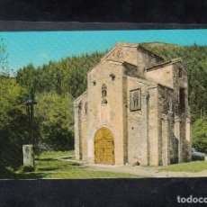 Postales: Nº 41 - OVIEDO. SAN MIGUEL DE LILLO (MONUMENTO NACIONAL S.IX). Lote 122525575