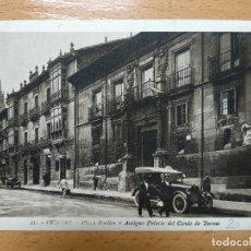 Postales: OVIEDO ASTURIAS PLAZA PORLIER Y ANTIGUO PALACIO DEL CONDE DE TORENO. Lote 124033767