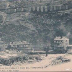 Postales: ASTURIAS - PUENTE LOS FIERROS - UN RINCON DEL PUEBLO Y OBRA DEL FERROCARRIL. Lote 125181431