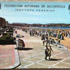 Postales: GIJÓN - ASTURIAS - FEDERACIÓN ASTURIANA DE BALONVOLEA - INSTITUTO FEMENINO - PLAYA DE SAN LORENZO . Lote 151408186