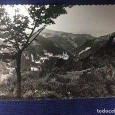 Postales: ASTURIAS POSTAL COVADONGA VISTA GENERAL BASÍLICA 2358 ED GARCIA GARRABELLA NO ESCRITA NI CIRCULADA. Lote 127319547
