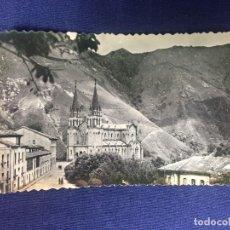 Postales: ASTURIAS POSTAL COVADONGA PAISAJE Y CATEDRAL ED ARBESU NO ESCRITA NI CIRCULADA. Lote 127324199