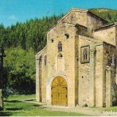 Postales: == P1209 - POSTAL - OVIEDO - SAN MIGUEL DE LILLO - MONUMENTO NACIONAL. Lote 129332991