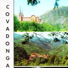 Postales: COVADONGA (ASTURIAS) - (EDICIONES ALARDE Nº 59) CIRCULADA 1966 / P-4713. Lote 133318054