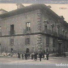 Postales: TARJETA POSTAL. OVIEDO - AUDENCIA. THOMAS. 1584. Lote 134160794