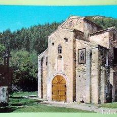 Postales: OVIEDO. 41 SAN MIGUEL DE LILLO. ED. ALARDE. NUEVA. COLOR. Lote 134174171