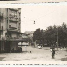 Postales: AVILÉS - VISTA PARCIAL DEL PARQUE - Nº 25 ED. A. NÚÑEZ. Lote 134234818