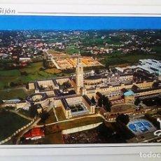 Postales: POSTAL DE LA UNIVERSIDAD LABORAL DE GIJÓN. AÑO 2002. Lote 134335334