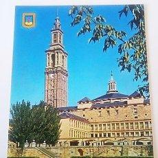 Postales: POSTAL DE LA UNIVERSIDAD LABORAL DE GIJÓN. Lote 134335862