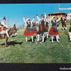 Cartes Postales: ASTURIAS-V24-ESCRITA-FOLKLORE ASTUR-BAILE DE LAS MUDANZAS. Lote 134985930