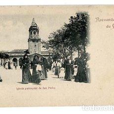 Postales: ASTURIAS GIJON IGLESIA PARROQUIAL DE SAN PEDRO ED. BAZAR PALACIOS. REVERSO SIN DIVIDIR. SIN CIRCULAR. Lote 136632362