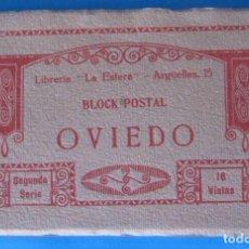 Postales: OVIEDO. BLOCK POSTAL. LIBRERÍA LA ESFERA. 16 VISTAS. SEGUNDA SERIE. FOTOTIPIA THOMAS. Lote 139319102