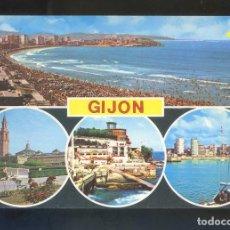 Cartes Postales: GIJÓN. *DIVERSOS ASPECTOS* ED. ALCE Nº 3008. DEP. LEGAL B. 25605-XXII. CIRCULADA 1981.. Lote 140234778