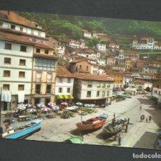 Postales: POSTAL SIN CIRCULAR - CUDILLERO 198 - ASTURIAS - EDITA ALARDE. Lote 140819578
