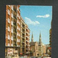 Postales: POSTAL SIN CIRCULAR - AVILES 1055 - ASTURIAS - EDITA ALCE. Lote 140927234