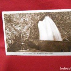 Postales: ANTIGUA POSTAL - COVADONGA - LA CASCADA DE LA SANTA CUEVA - SIN CIRCULAR -. Lote 142086034
