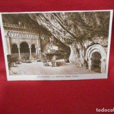 Postales: ANTIGUA POSTAL - COVADONGA - LA HISTORICA SANTA CUEVA - SIN CIRCULAR -. Lote 142089782