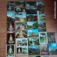 Postales: LOTE 31 POSTALES DE COVADONGA, BASILICA, CUEVA, LA SANTINA, CIRCULADAS Y SIN CIRCULAR,ANTIGUAS Y NUE. Lote 142173262
