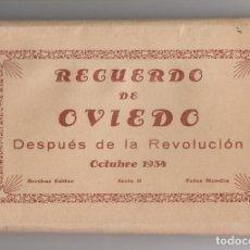 Postales: RECUERDO DE OVIEDO. REVOLUCIÓN DE OCTUBRE DE 1934. COLECCIÓN DE 10 POSTALES FOTOGRÁFICAS. Lote 143055922