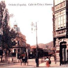 Postales: OVIEDO (ASTURIAS) - CALLE DE URIA Y ALAMOS. Lote 143554278