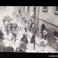 Postales: 9 CLICHES ORIGINALES - PAMPLONA TOROS ENCIERRO SAN FERMIN - NEGATIVOS EN CELULOIDE - FOTO GOMEZ. Lote 146833662