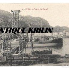 Cartes Postales: GIJÓN Nº 6 PUERTO DE MUSEL .- EDICION FRANCISCO MATOS DAVILA . Lote 146896790