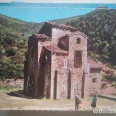Postales: OVIEDO - SAN MIGUEL DE LILLO - GARCÍA GARRABELLA, 2. Lote 147523806